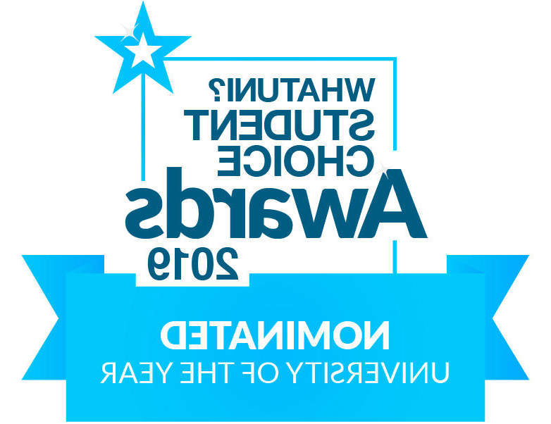 WhatUni Student Choice Awards 2019: University of the Year Nomination logo